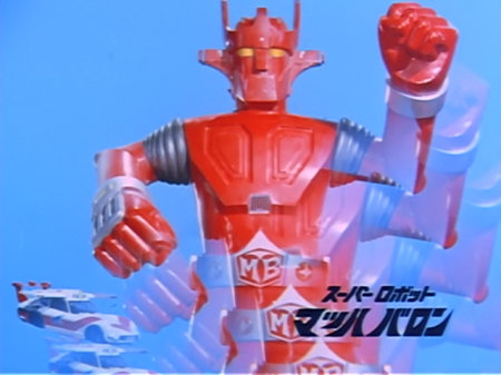 [mRips] Super Robot Mach Baron - 01 [12110534].mkv_snapshot_12.31_[2016.03.31_21.01.21]