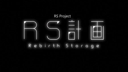 [mSubs] RS Project v2.mkv_snapshot_00.04_[2016.07.08_15.31.36]