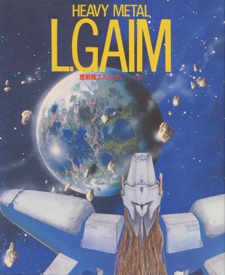 l-gaim-and-planet