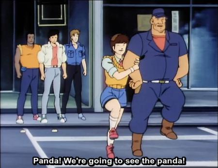 panda-chan panda-chan