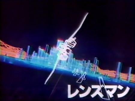 [mSubs - TSHS] Lensman - Galactic Patrol (1984) episode 07 (Betamax rip) [C44DC831].mkv_snapshot_00.01_[2017.10.11_23.30.39]